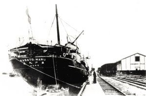 The Kasato Maru docked at Santos