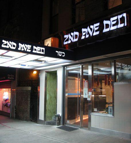 2nd Avenue Deli