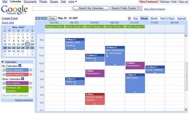 How to Make an Event Private in Google Calendar