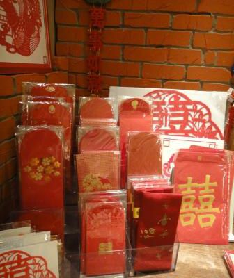 What is a red envelope in chinese culture heres what gift to bring negle Image collections