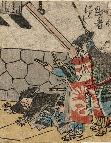 Print by Utagawa Kunioshi, c. 1830-1844.