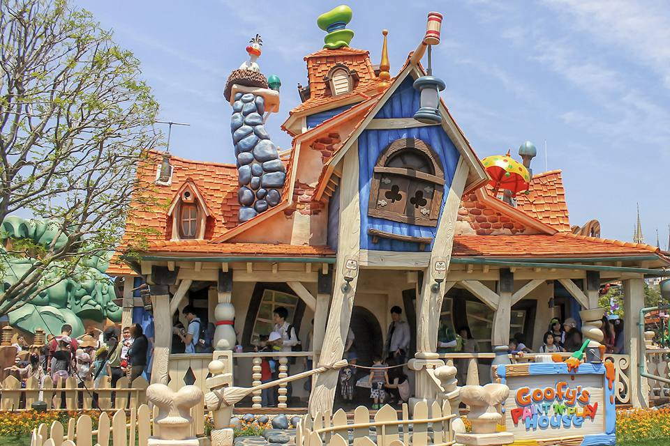 Goofy's Playhouse in Toontown