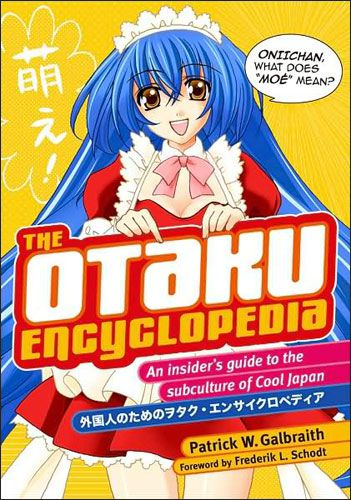 The Otaku Encylopedia