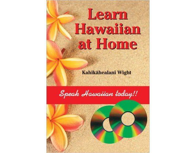 3 Ways to Learn Hawaiian - wikiHow