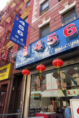 Best restaurants in chinatown in new york city for 456 shanghai cuisine