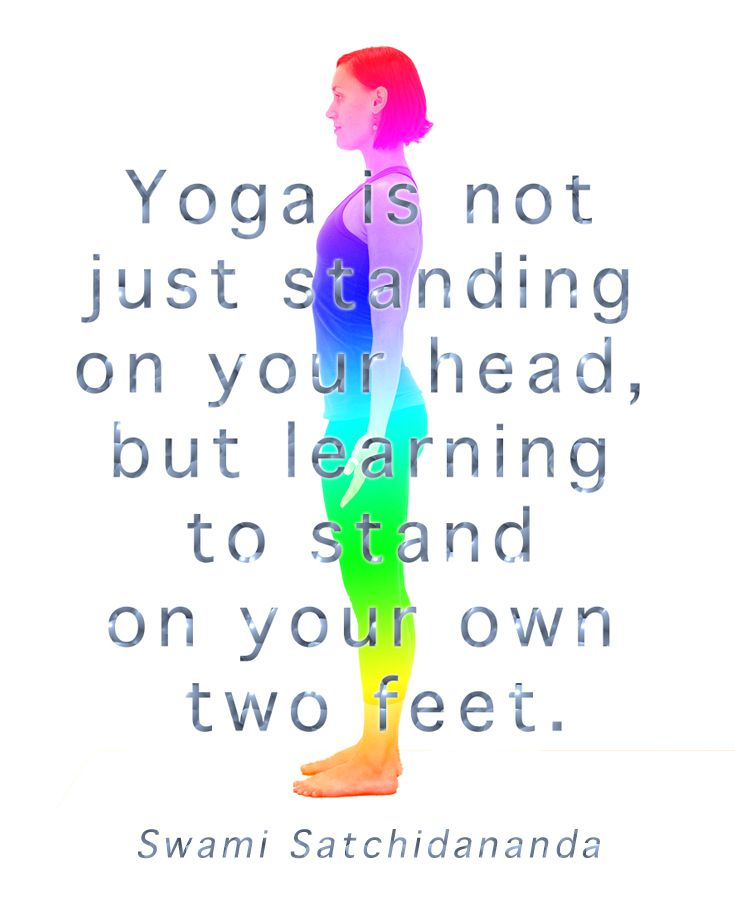 40 Yoga Quotes To Inspire Your Practice: 7 Inspiring Yoga Quotes For Your Practice