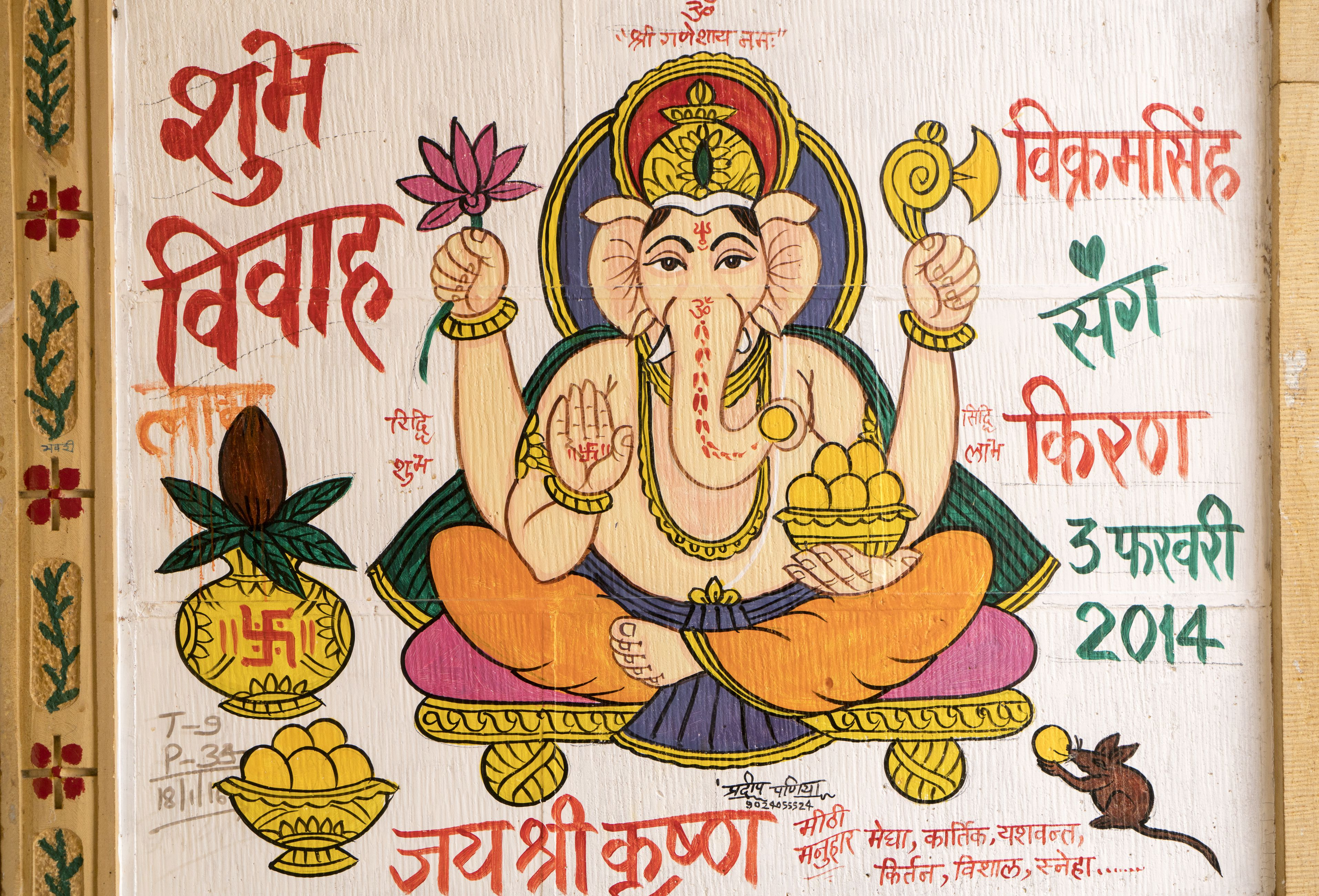 What are all the names of ganesha 10 hindu deities everyone should know buycottarizona