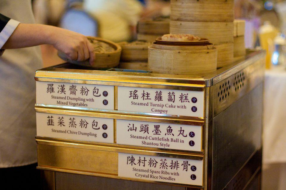 Maxim's City Hall Hong Kong