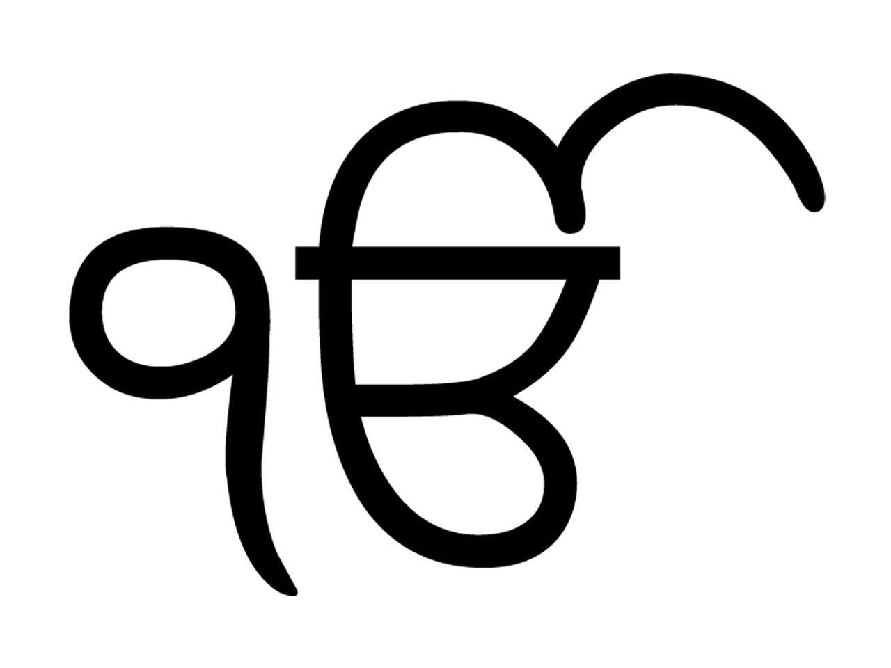 The ten tenets of sikhism biocorpaavc