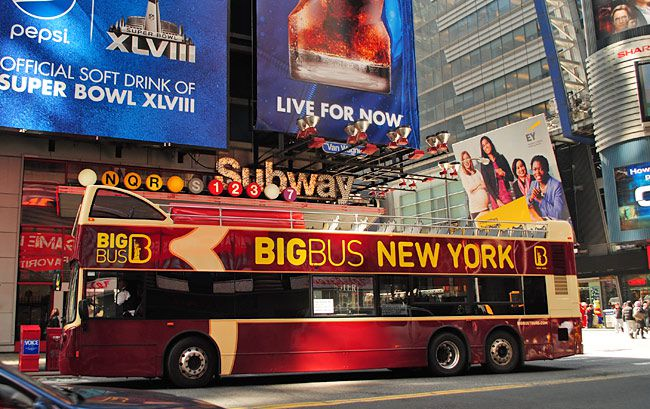 Wonder Travel Inc. is a tour operator and travel agency located in Montreal Quebec Canada. Wonder Travel is well known for organizing bus tours all over Canada and USA such as Quebec city, Toronto, Niagara falls, Ottawa,New York, Boston, Washington DC.