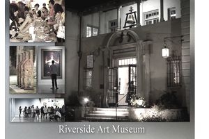 Riverside Art Museum.