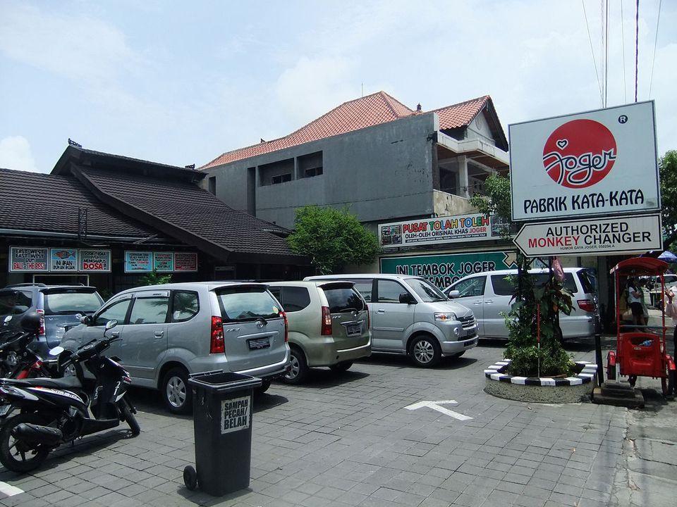 Pabrik Kata-Kata Joger store location