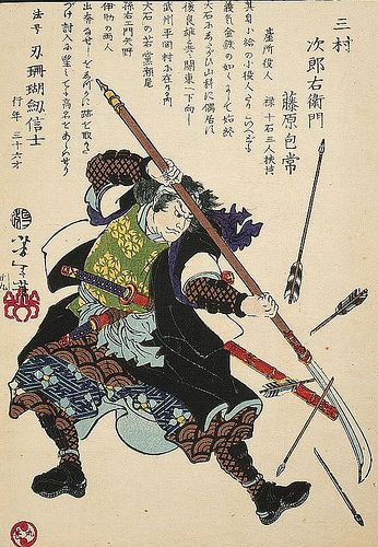 Ronin (Masterless Samurai) Fending off Arrows by Yoshitoshi Taiso, 1869