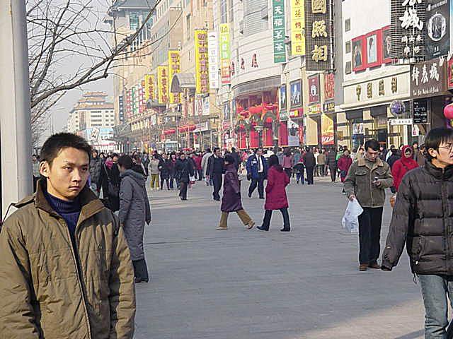 Beijing Wangfujing Street Scene Picture