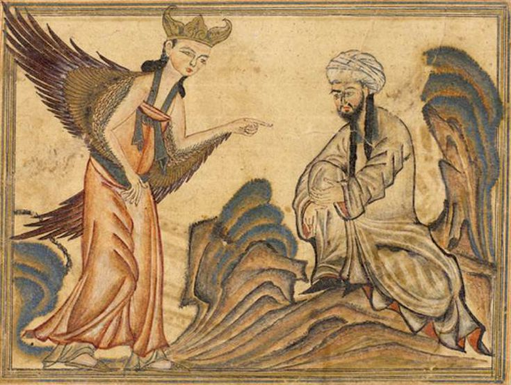 Bien connu Archangel Gabriel Questions Muhammad in the Hadith HO24