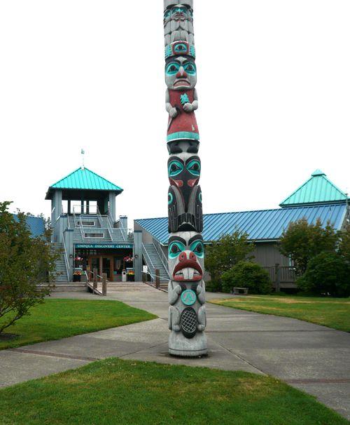Umpqua Discovery Center in Reedsport, Oregon