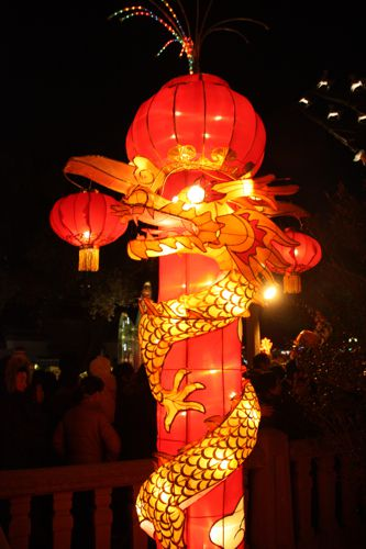 lantern festival china chinese new year