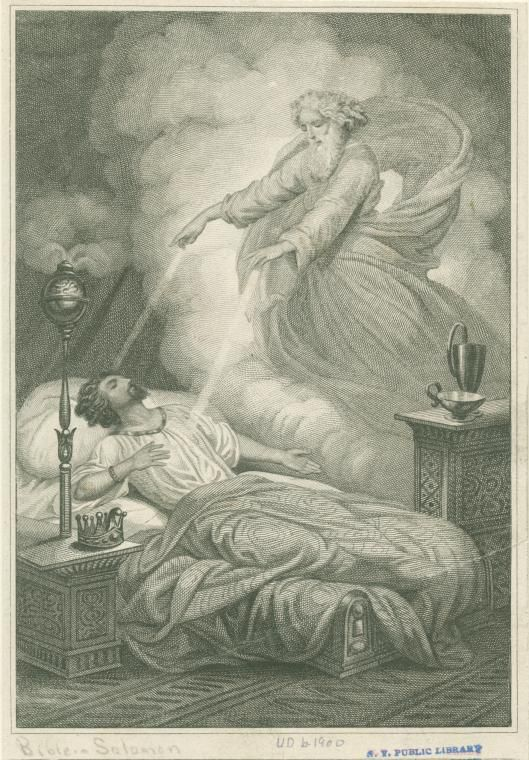 Image ID: 1622921 [God comes to Solomon in a dream and imparts great wisdom to him]