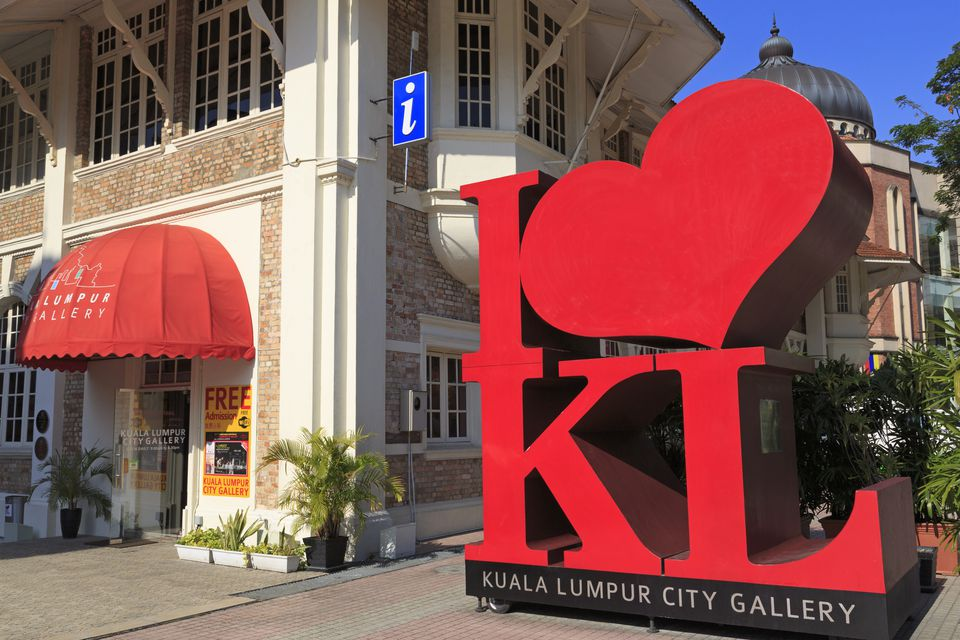 Kuala Lumpur City Gallery in Malaysia, the starting point of a popular free walking tour