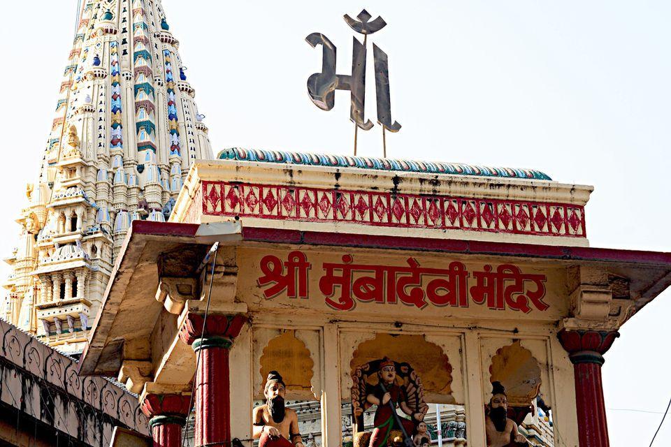 Mumbadevi Temple.