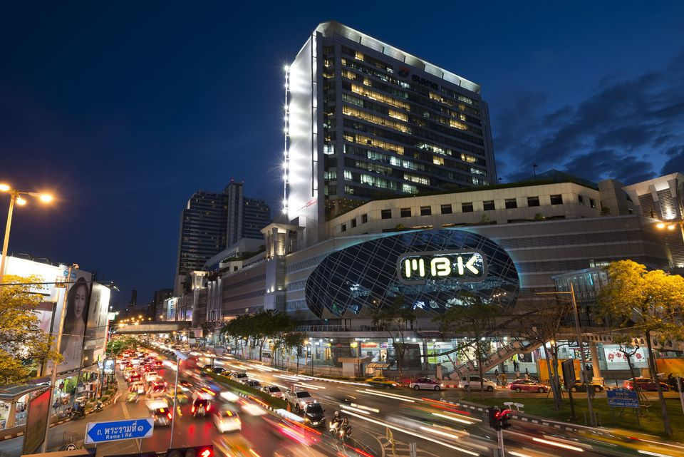 MBK Center mall in Bangkok