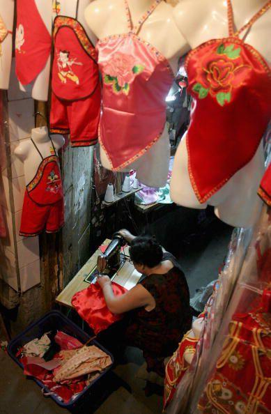 Chinese Clothing: Dudou