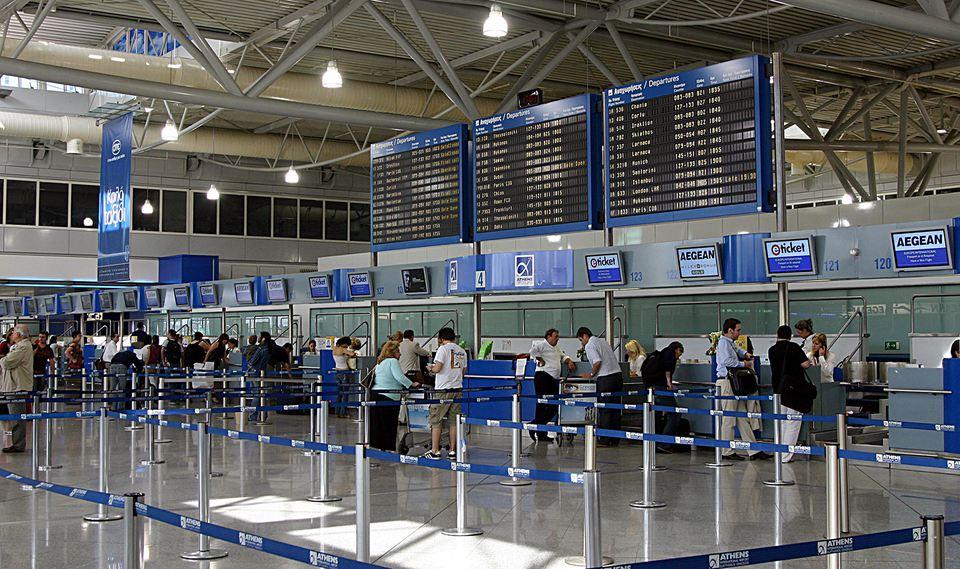 Athen International Airport