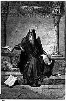 Solomon, King Solomon of Israel