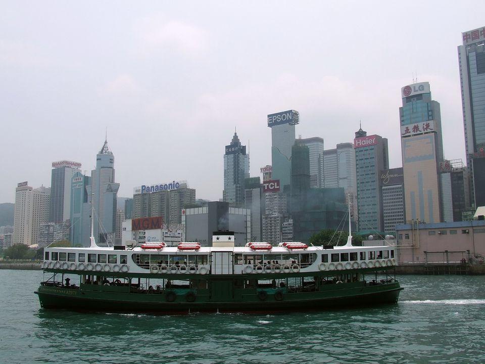 Hong Kong - Star Ferry between Hong Kong and Kowloon