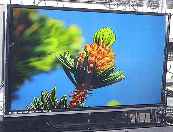 Vizio E420i Smart LED/LCD TV - Front View Photo