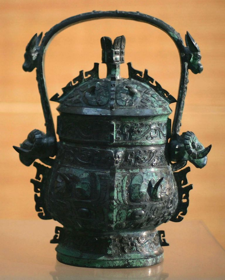 Early Western Zhou Bronze You