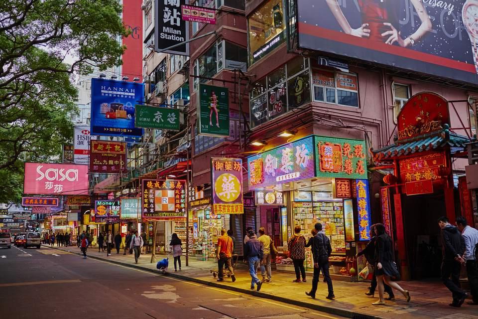 Hong Kong, Kowloon, Tsim Sha Tsui