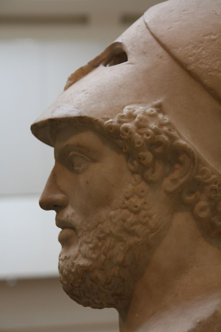 Bust of Pericles, Royal Ontario Museum