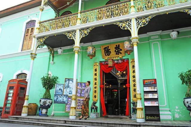 Entrance to the Peranakan Mansion, Penang, Malaysia