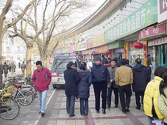 Beijing Street Scene Picture