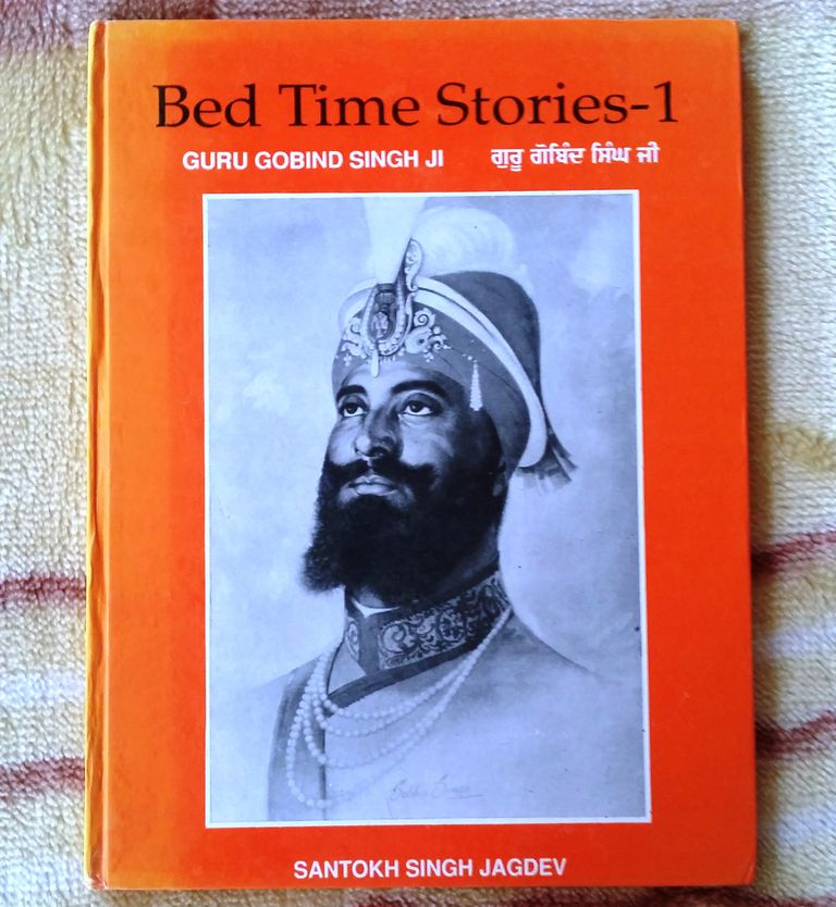 Bed Time Stories Volume 1 by Santokh Singh Jagdev
