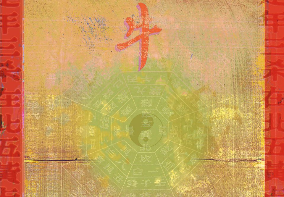 chinese zodiac signs and feng shui elements