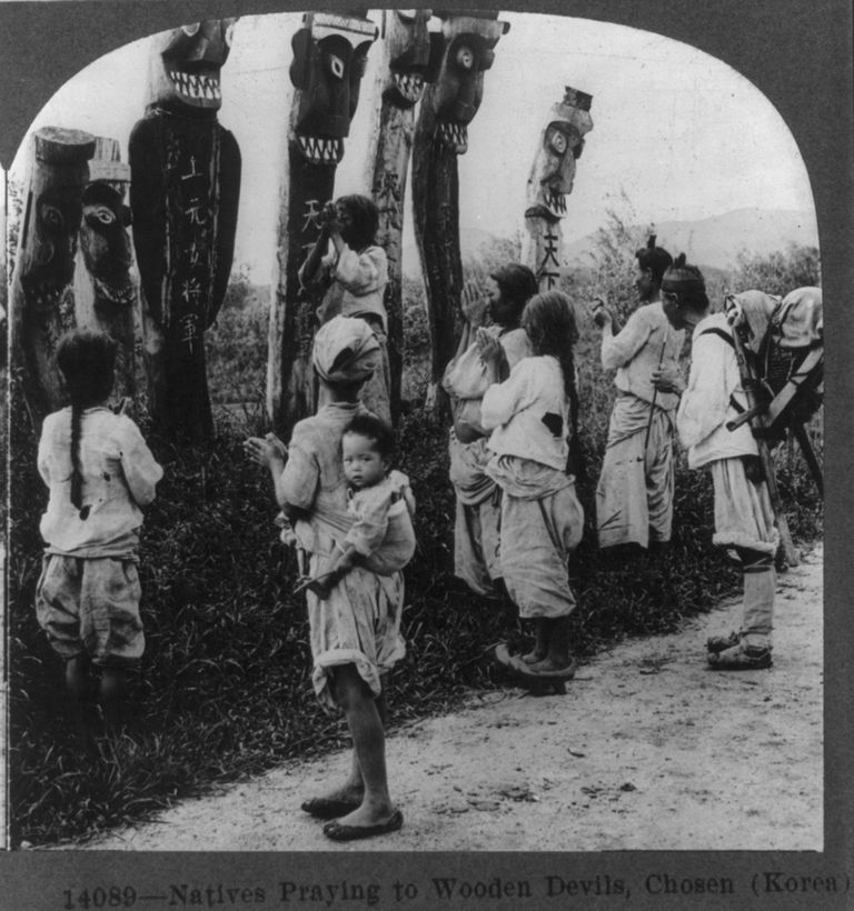 Photos Of Korea Old Photographs
