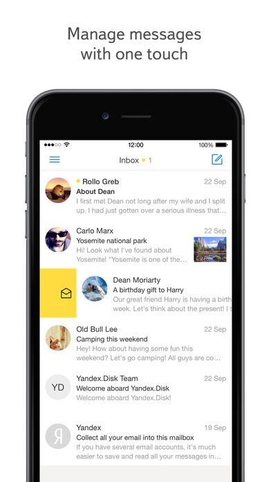 Yandex.mail screenshot