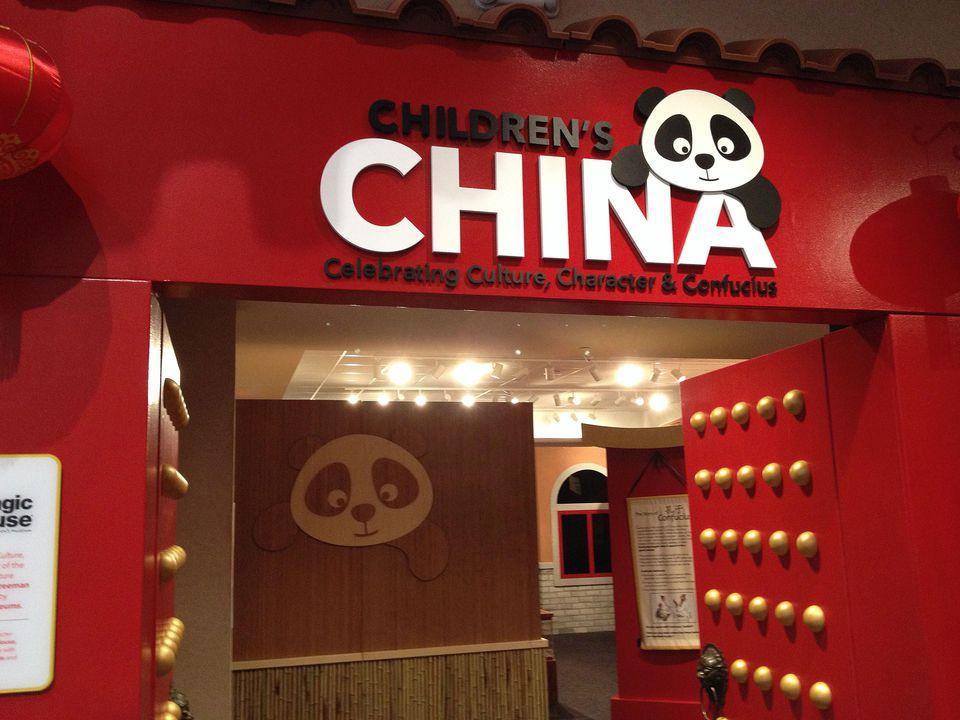 children's-china.jpg