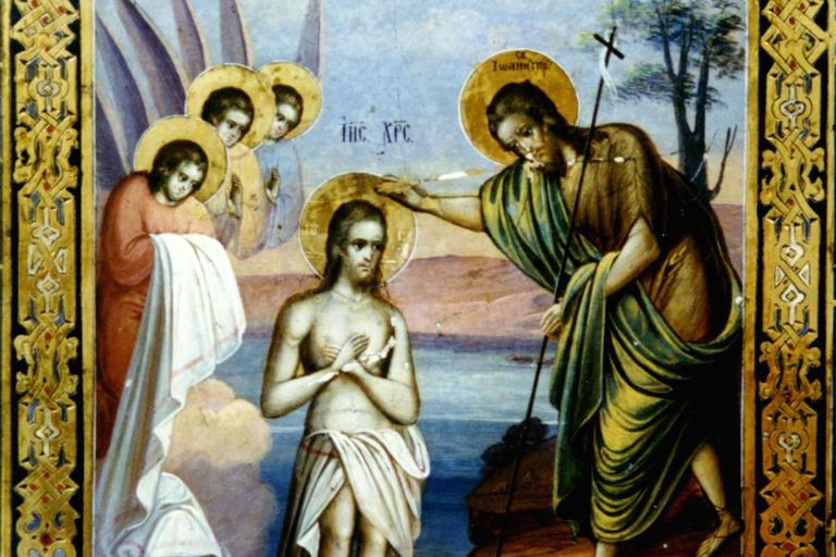 A Russian icon of the Baptism of the Lord. (Photo © Slava Gallery, LLC; used with permission.)