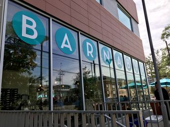 Barnaby S Cafe Museum District