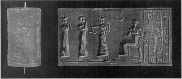 Cylinder seal showing moon god of Ur.
