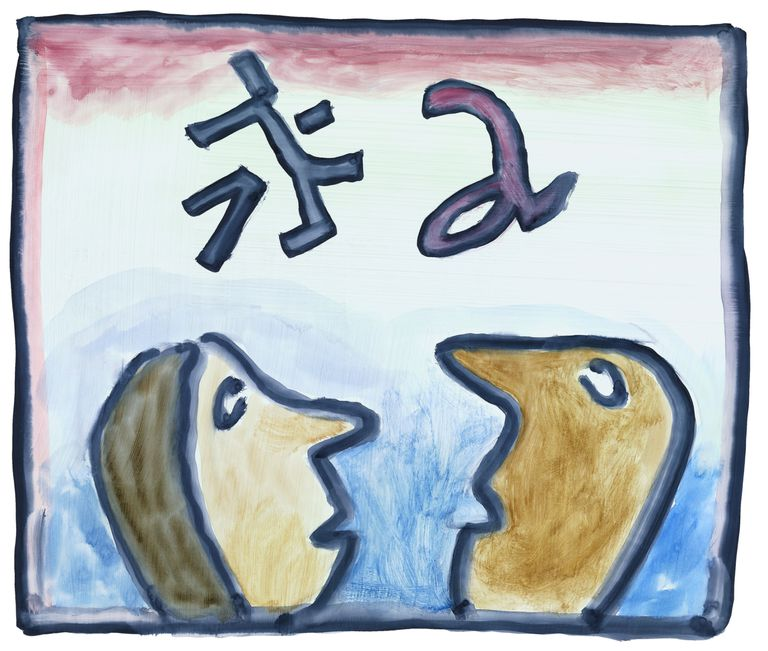 cartoon of two people speaking different languages