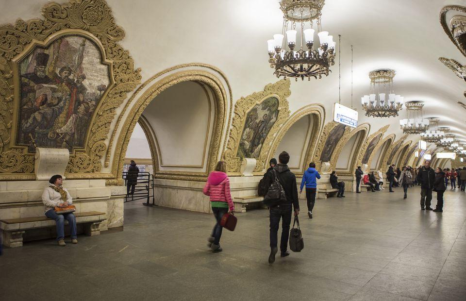Kievskaya-Koltsevaya metro station in Moscow