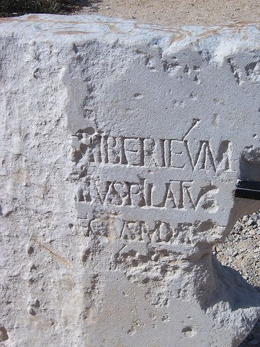 The Pilate stone: Caesarea - Pontius Pilate inscription