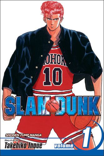 Slam Dunk Volume 1 by Takehiko Inoue, published by Shonen Jump Manga / VIZ Media