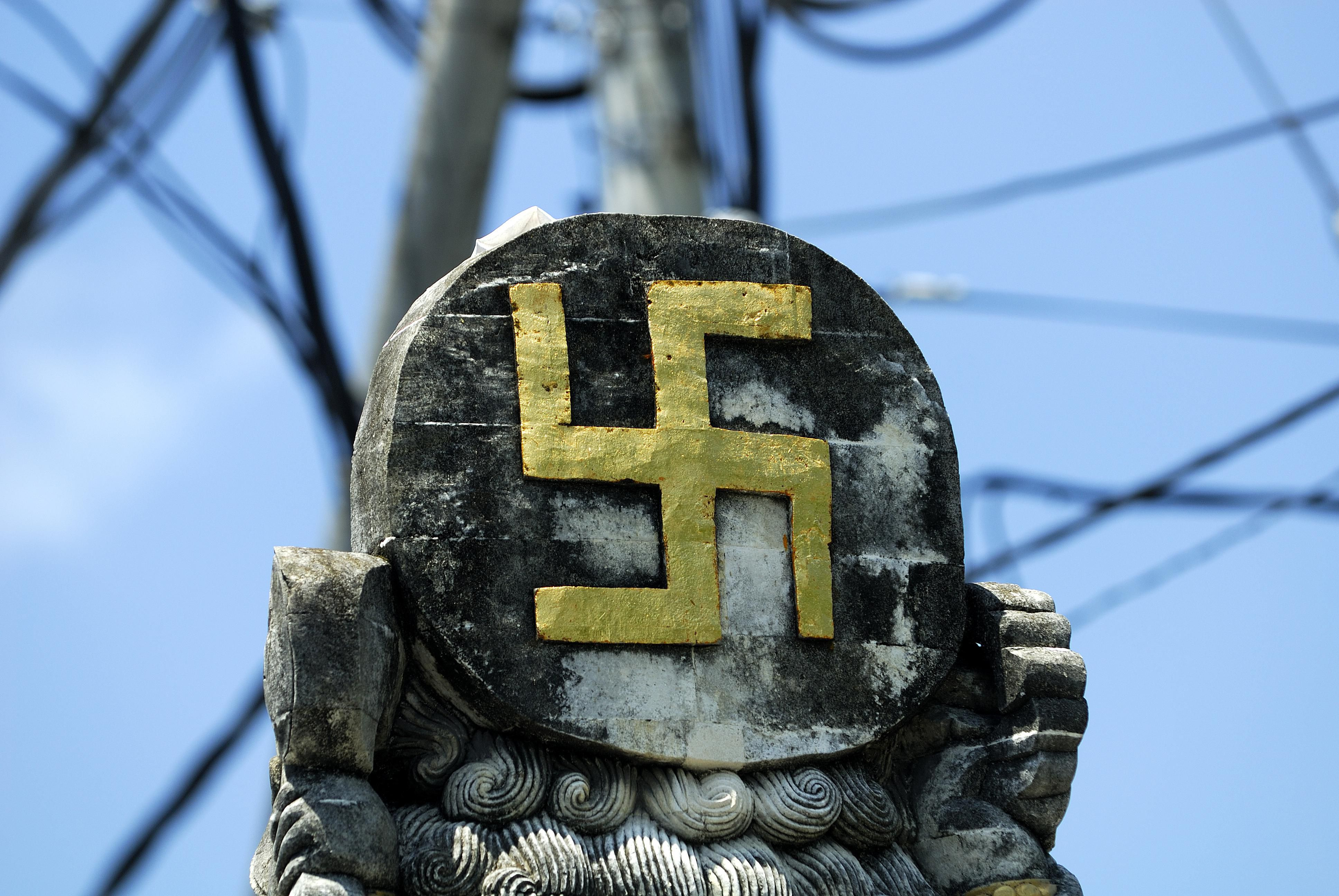 Learn the history of the swastika a consistent phenomenon nazi chic in asia buycottarizona