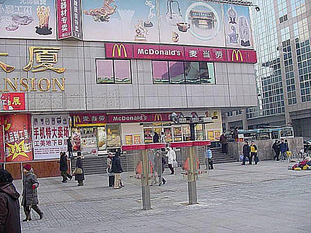 Beijing McDonald's Picture