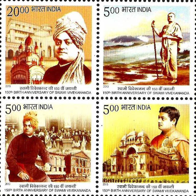 Vivekananda_Stamp.jpg